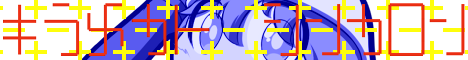 banner_r